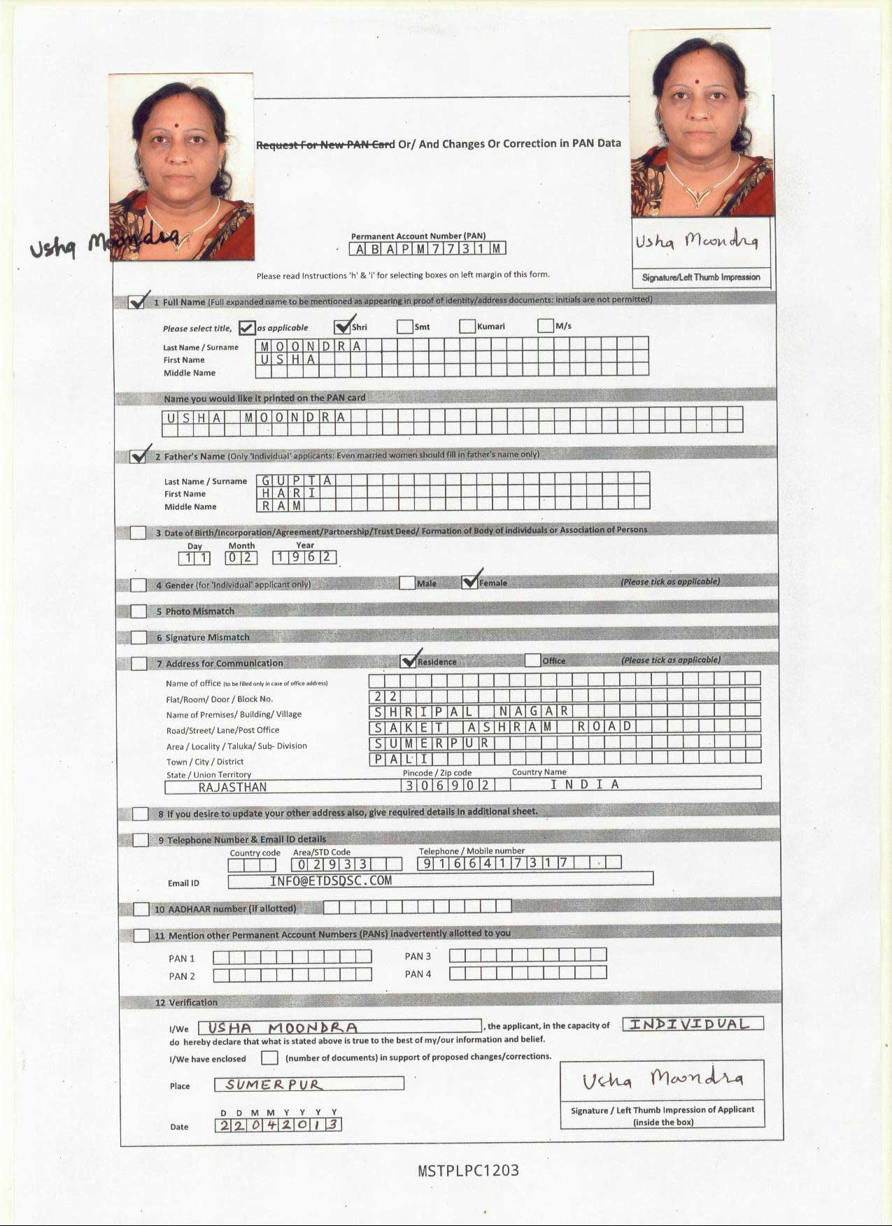 Filled Sample Form Of Pan Application India Pan Card