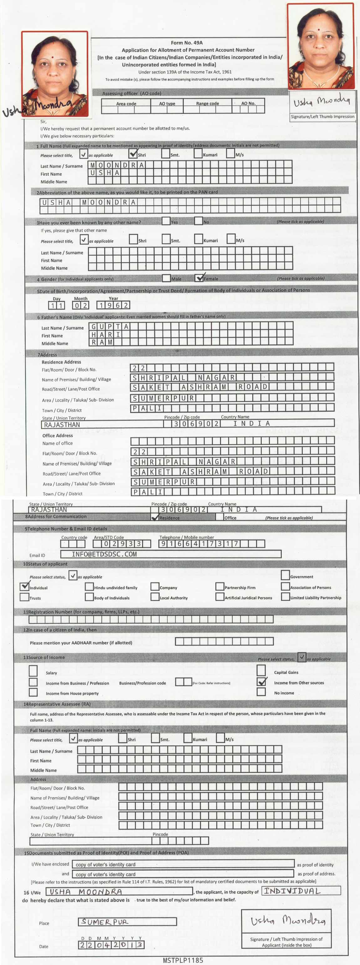 filled sample form of pan application pan card status online filled sample form of pan application