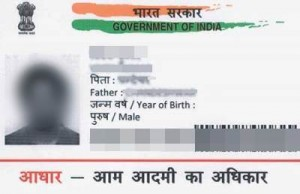 check-aadhar-card-status