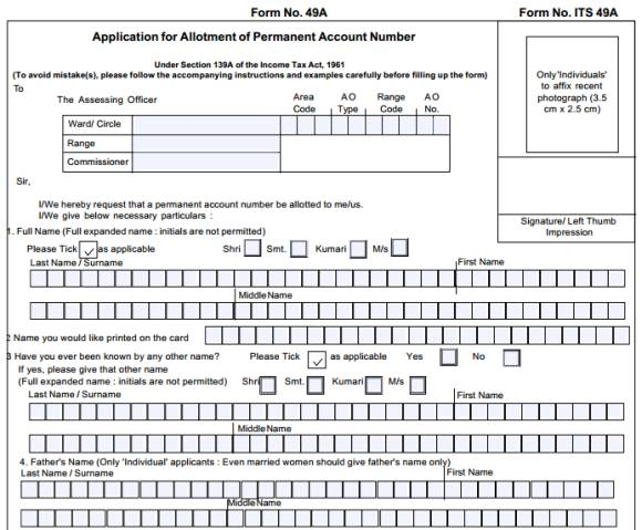 Pan card correction form 49aa pdf download