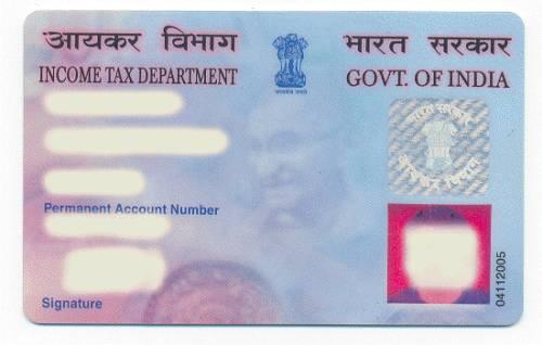 Pan card application form: nsdl/uti pan card form download.